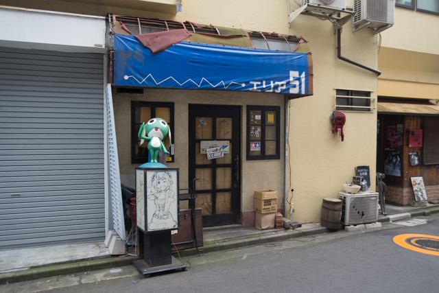 エリア51カフェ