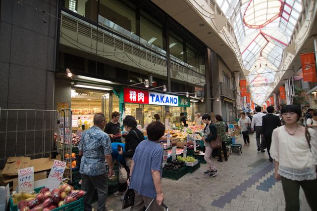 パールセンタースーパー