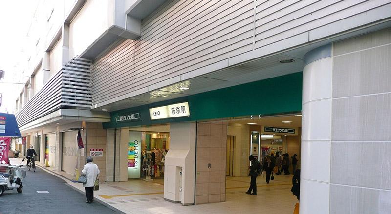 渋谷区笹塚
