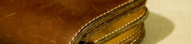 財布の中身の整理