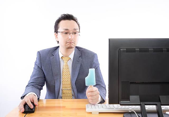パソコンでさがす