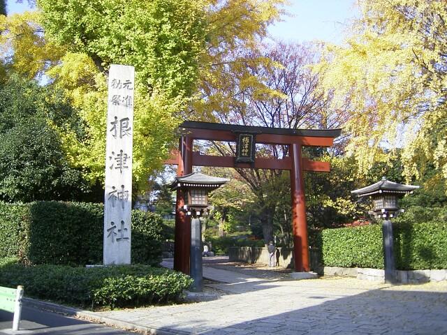 千駄木の根津神社