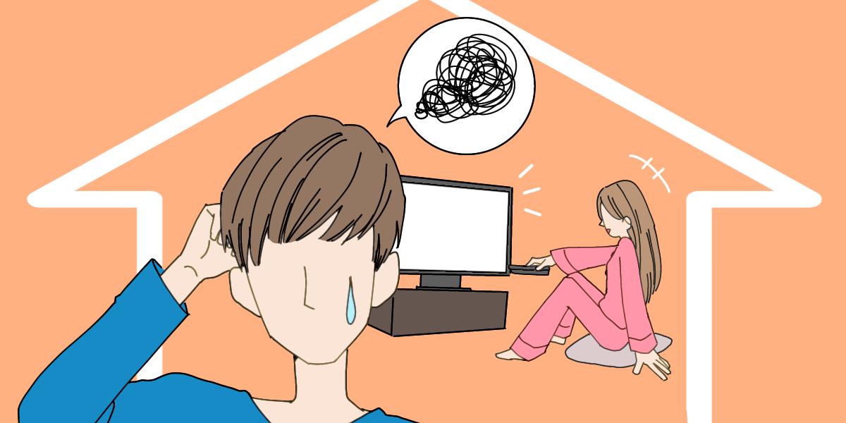彼氏の家でテレビを見る彼女