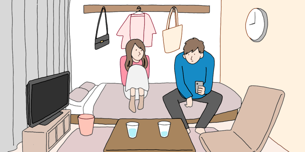 狭い部屋で同棲するカップルのイラスト