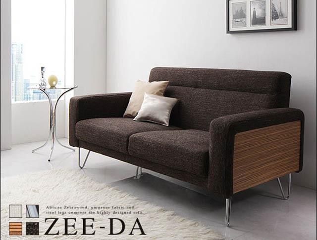 しっとりとしたソファ