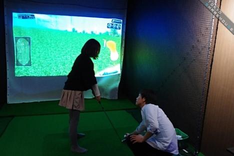 ゴルファーレジデンス駒沢