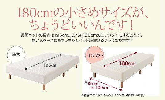 女性用ベッド