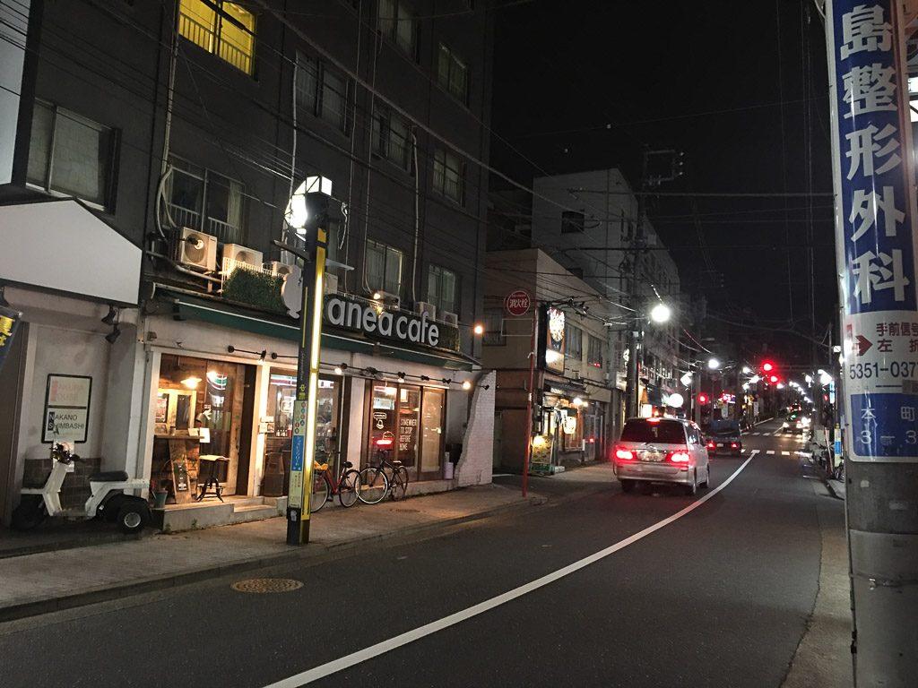 中野新橋1
