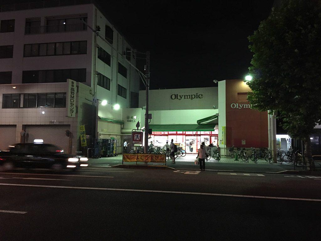 中野坂上5
