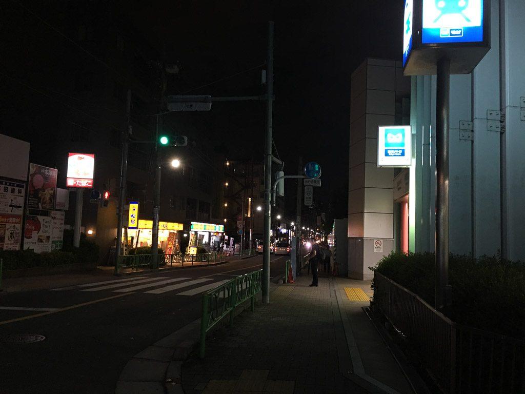 中野富士見町1