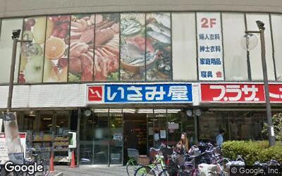 小竹向原駅周辺のスーパー