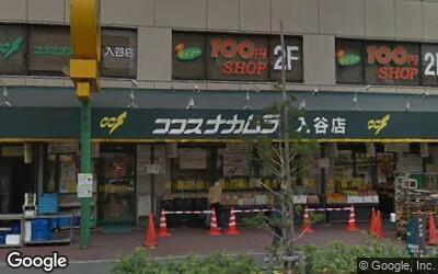 入谷駅前の商業施設