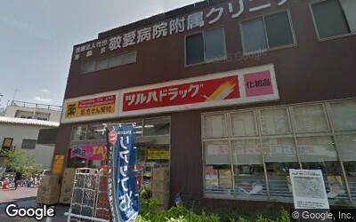 小竹向原駅周辺のドラッグストア