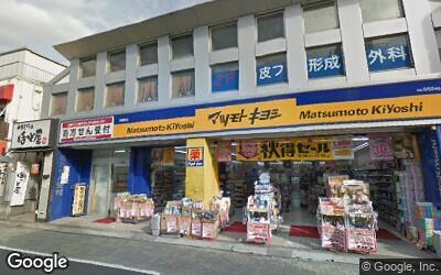 永福町駅近くのマツキヨ