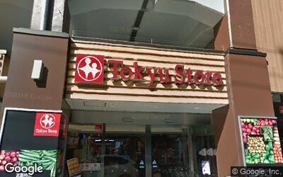 祐天寺駅東側の買い物施設