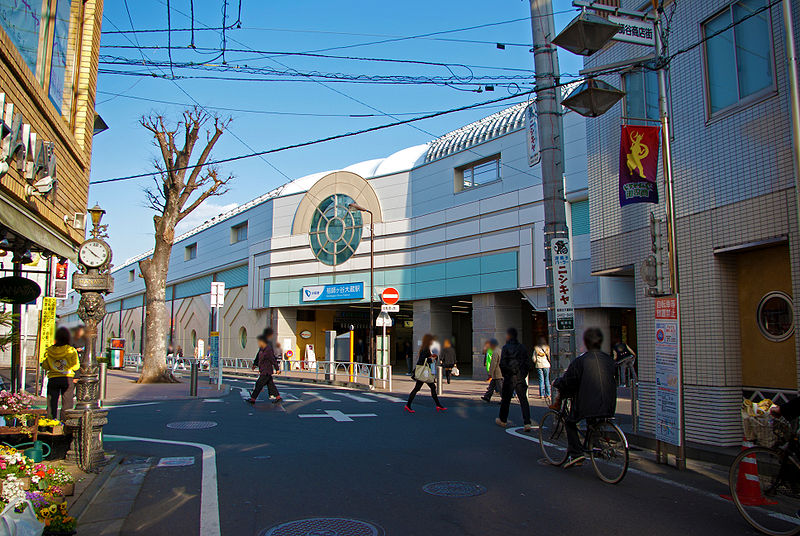 祖師ヶ谷大蔵駅前