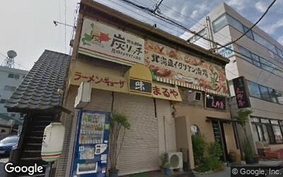 馬込駅周辺の飲食店
