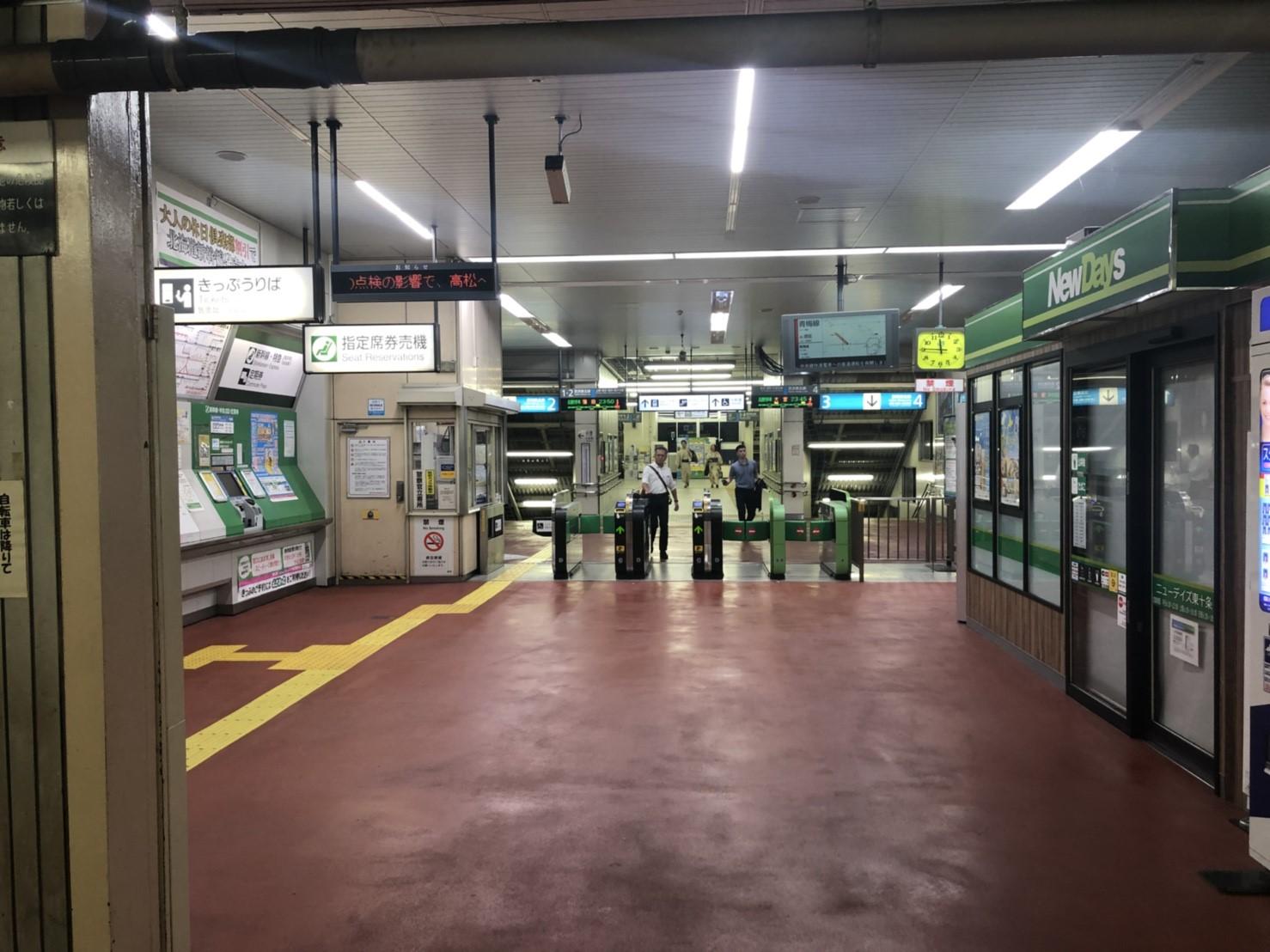 東十条駅北口改札