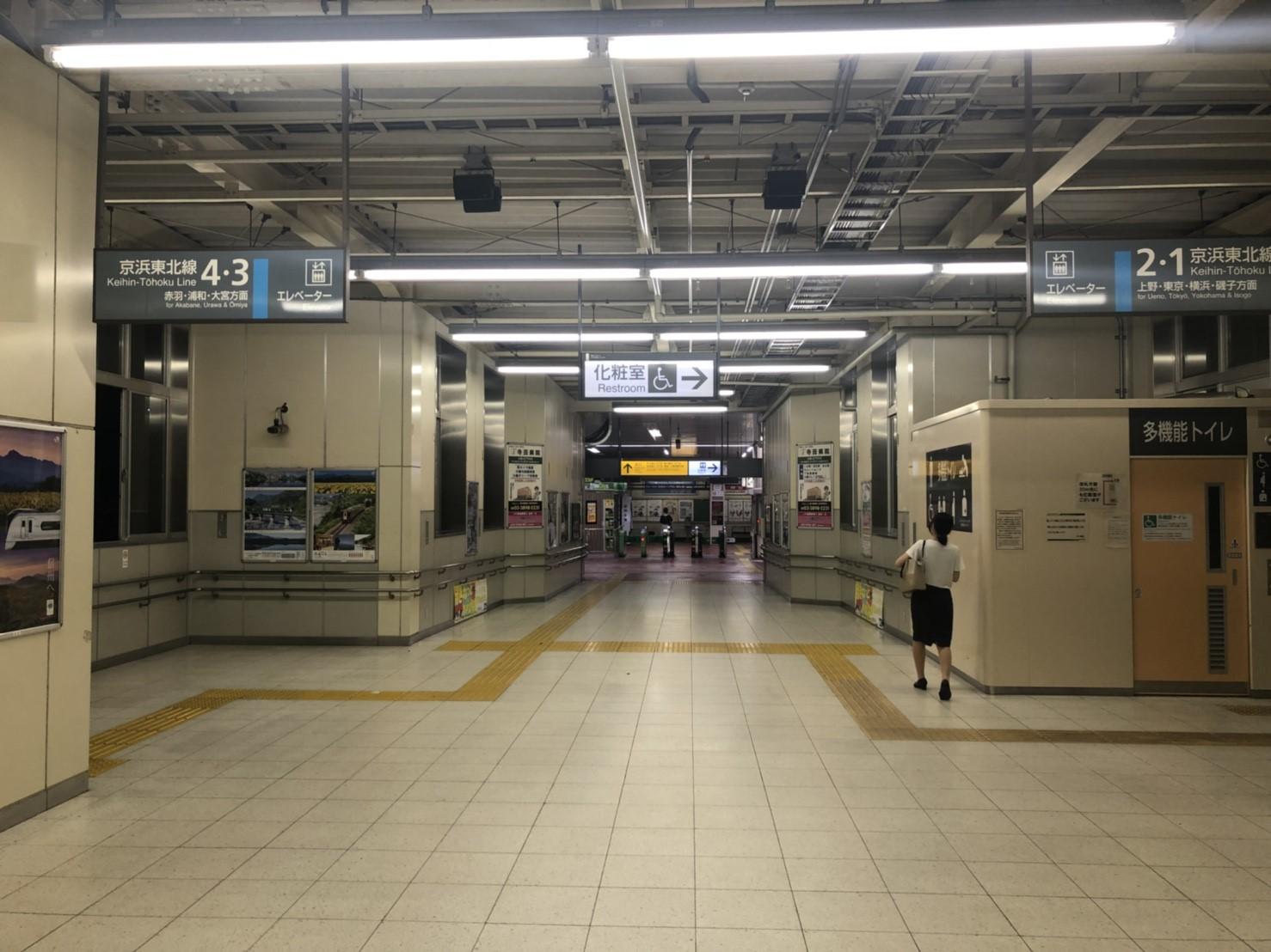 東十条駅北口改札内