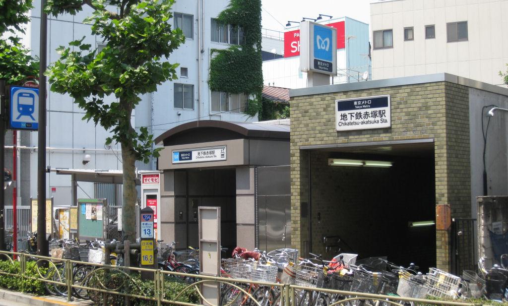 地下鉄赤塚駅