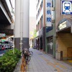 板橋本町駅