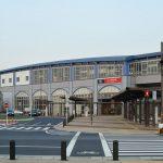三郷中央駅