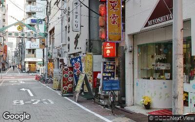 駅周辺の飲食店