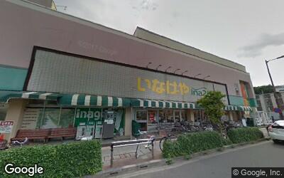 いなげや ina21 日野駅前店