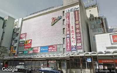 ユーユー本館 駅前館
