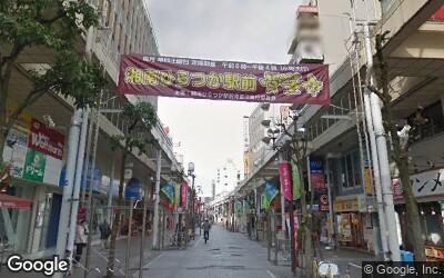紅谷パールロード商店街