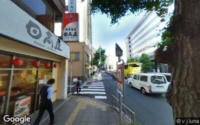 蔵前駅前の日高屋
