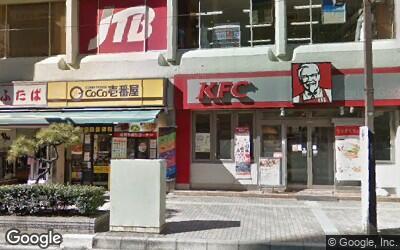 本八幡ココ壱番屋