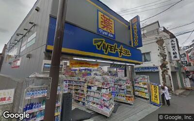 マツモトキヨシ中井店