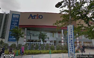 アリオ 西新井店