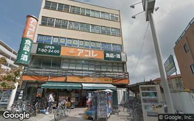一之江駅近くのスーパー