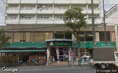 三徳 早稲田店