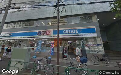 クリエイト 新宿早稲田店