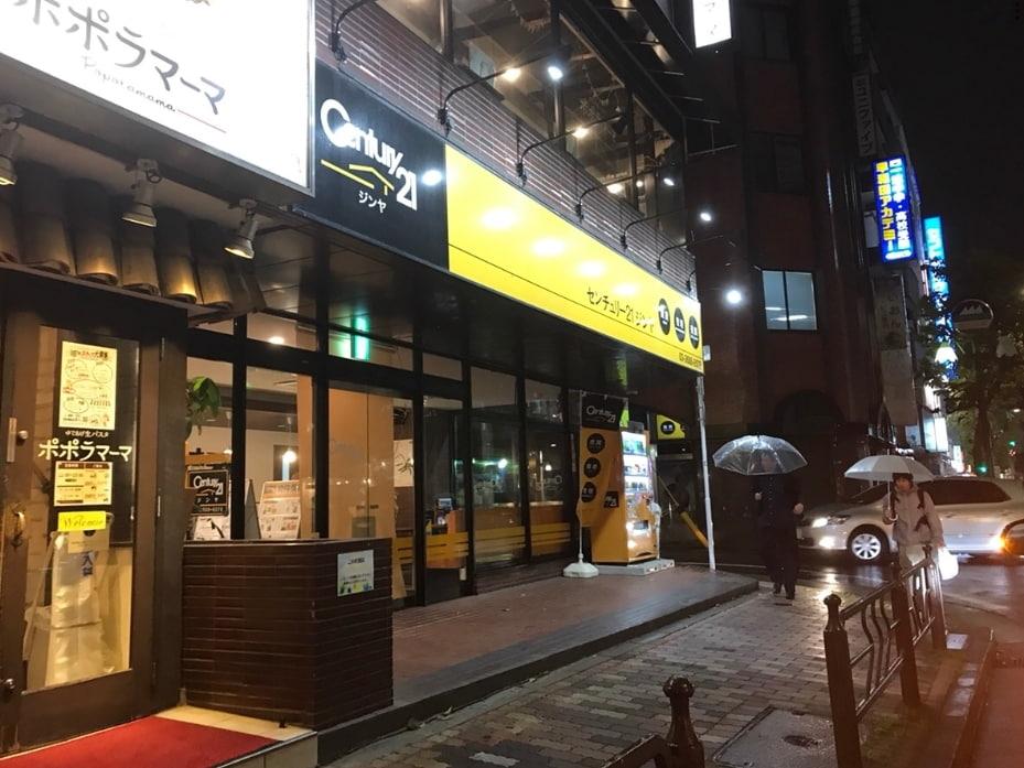センチュリー21ジンヤ葛西店の外観