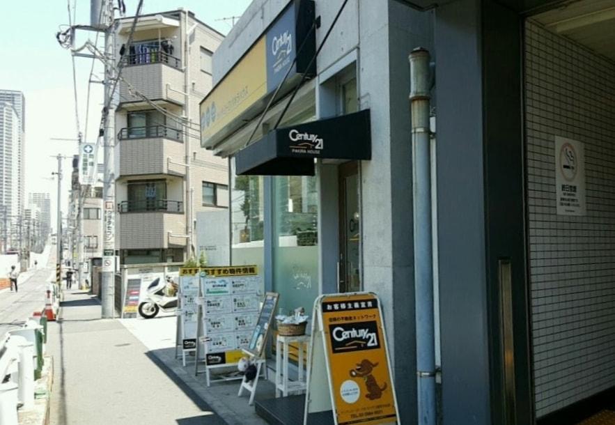 センチュリー21パキラハウス雑司が谷店の外観