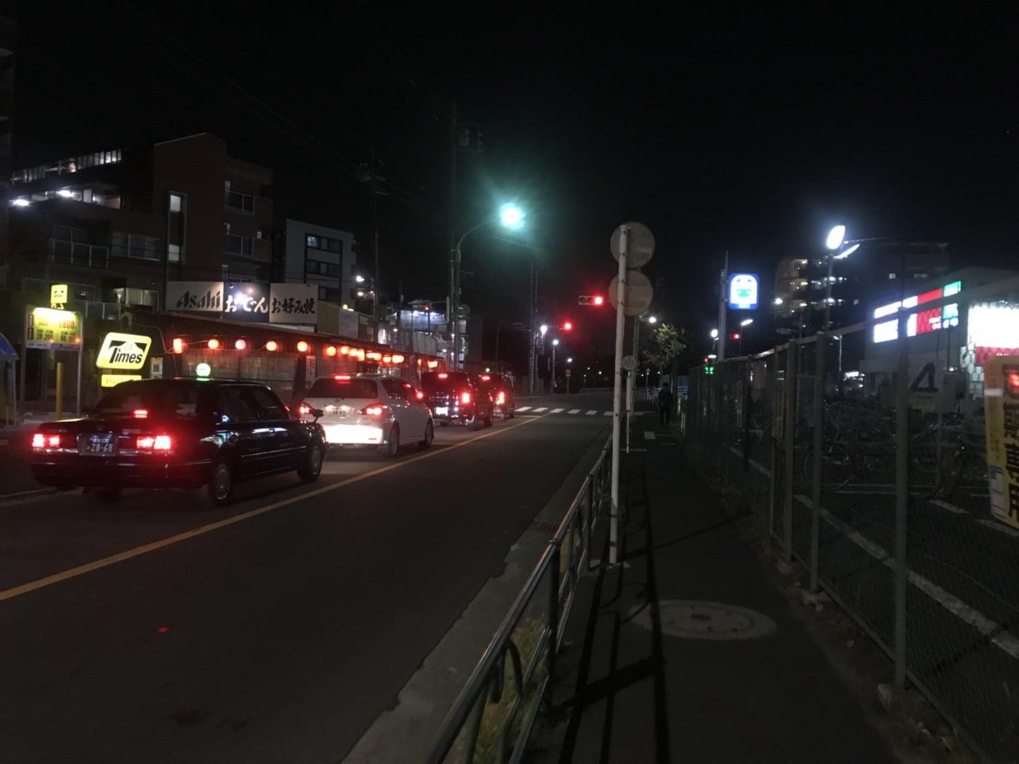 氷川台駅周辺