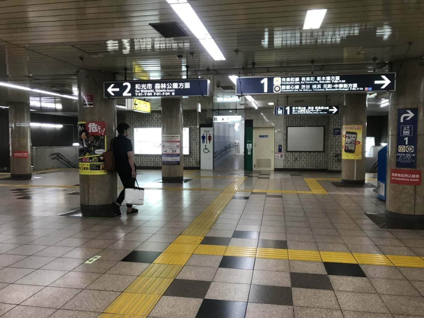 氷川台駅構内 トイレ