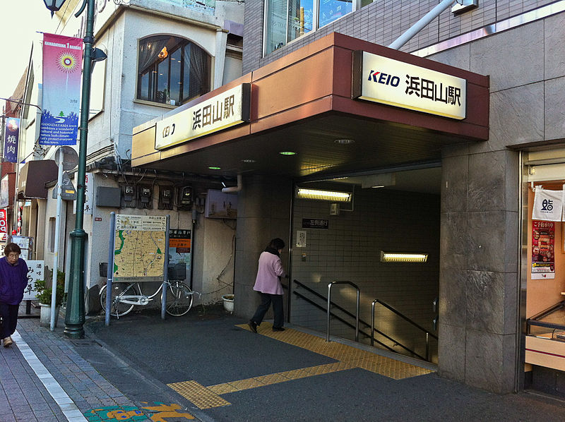 浜田山駅の風景