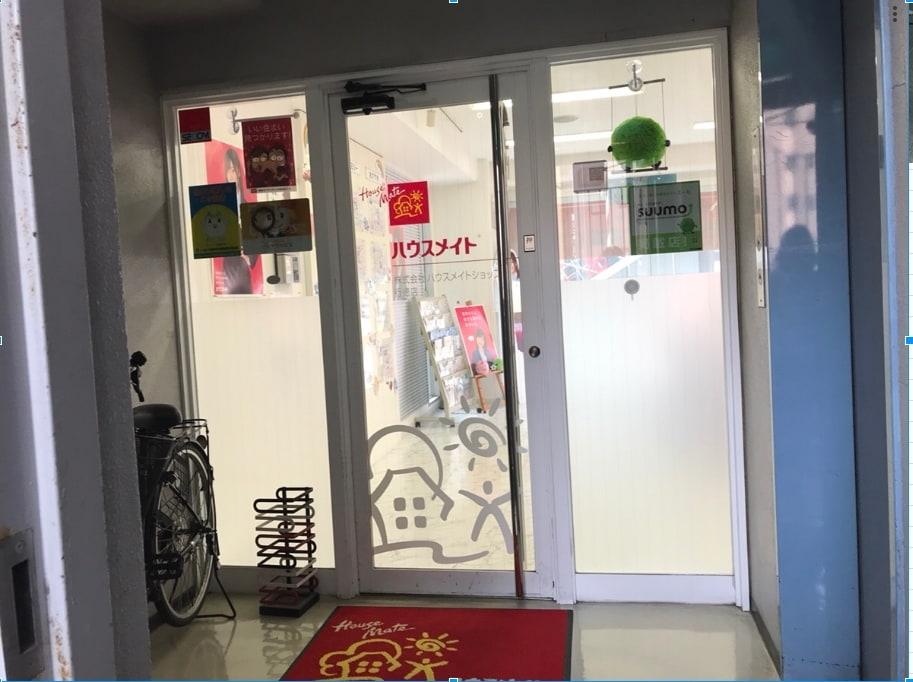 行徳駅のハウスメイト入り口