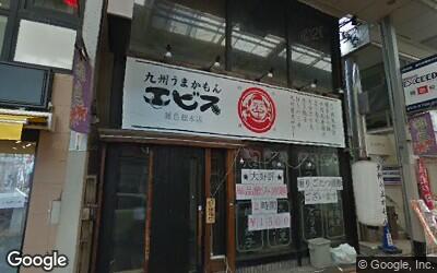 雑色商店街の飲食店