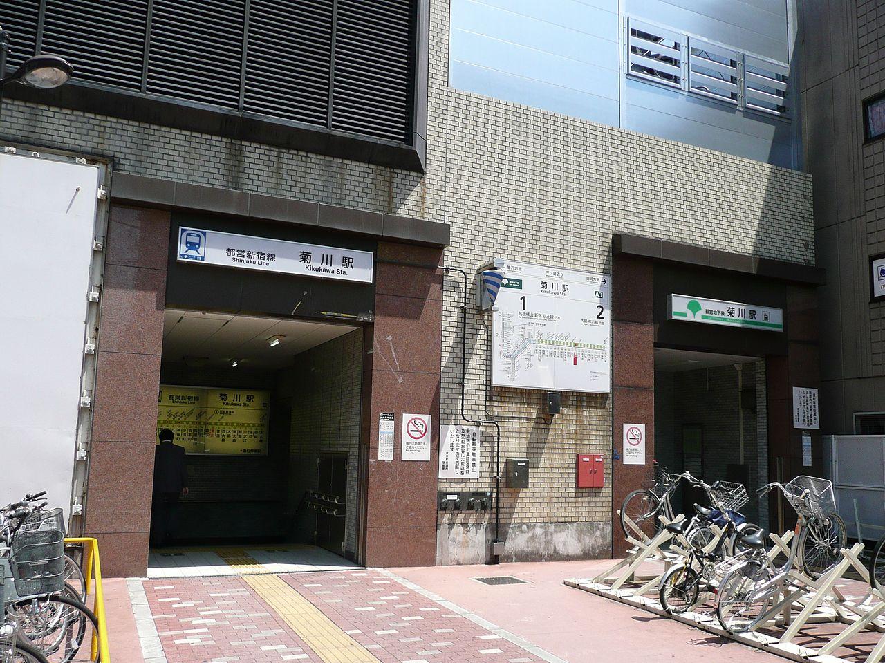 菊川駅の様子