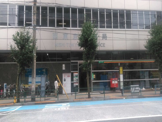 西東京郵便局