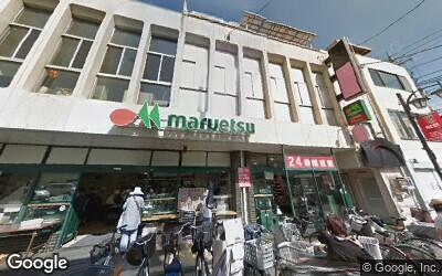 マルエツ北浦和東口店