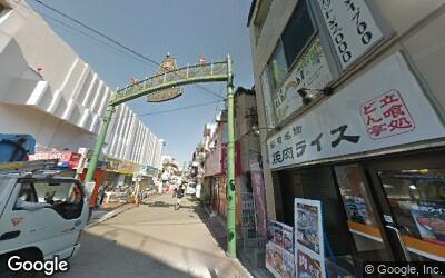 赤塚一番通り商店街