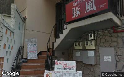 江古田のホルモン料理店