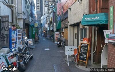 江古田商店街の飲食店